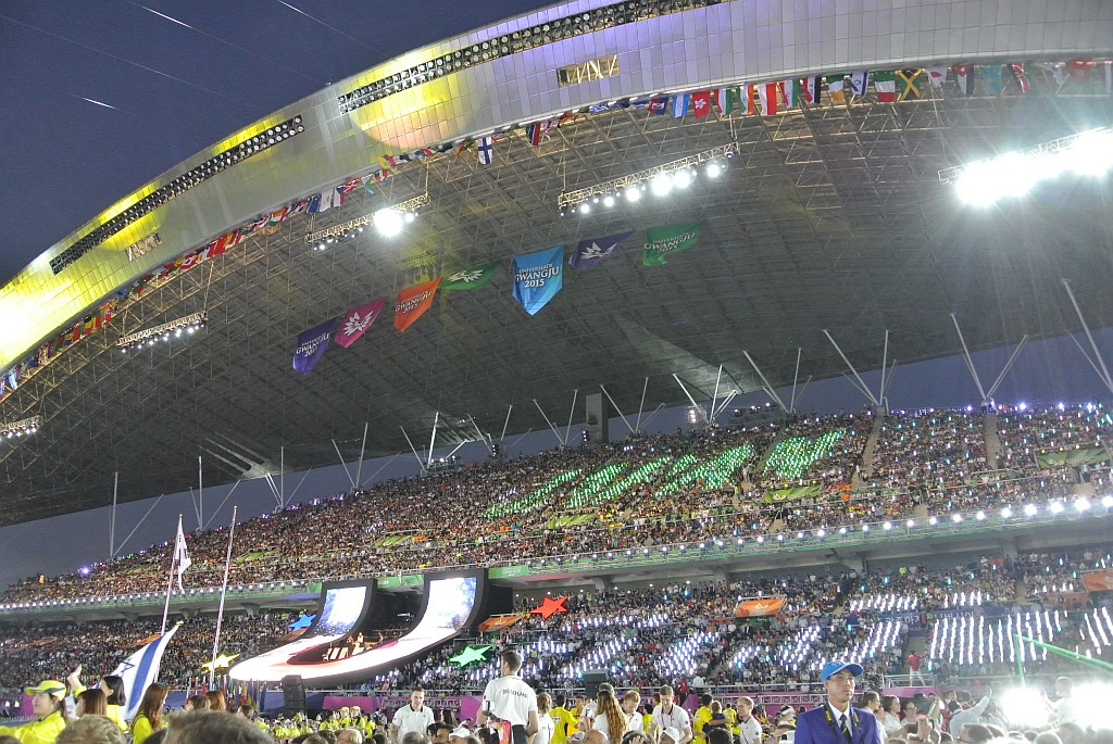 Eröffnungszeremonie im Gwangju-World-Cup-Stadion